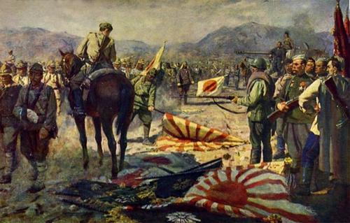 Experience: Japanese Surrender inWW2